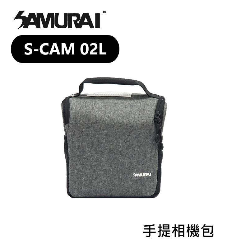 歐密碼數位 SAMURAI 新武士 S-CAM 02L 輕便旅遊手提相機包 相機包 攝影收納袋 便攜包 一機二鏡