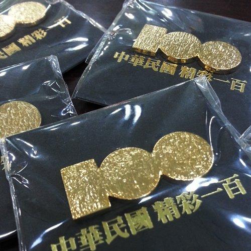 百年 徽章3.5cm(一入)