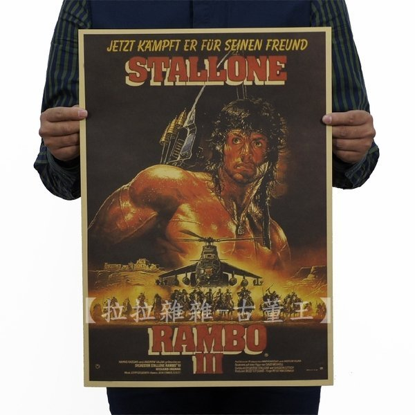 【貼貼屋】第一滴血III 席維斯史特龍 懷舊復古 牛皮紙海報 壁貼 店面裝飾 電影海報 248