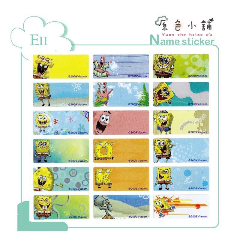☁️原色小舖☁️ E11 海棉寶寶 3.0X1.3cm 165張 貼 學生貼
