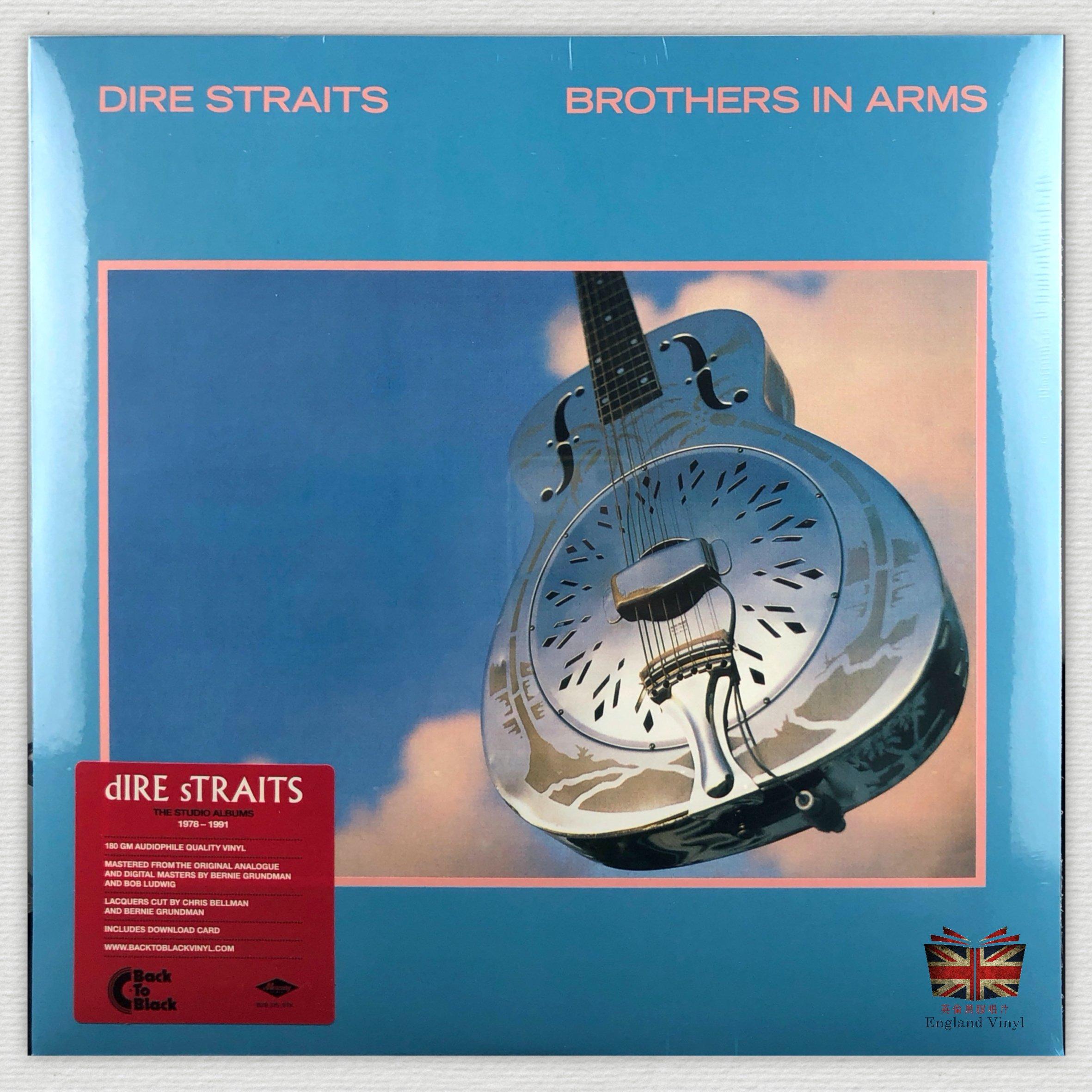 [英倫黑膠唱片Vinyl LP] 險峻海峽合唱團/手足情深 Dire Straits /Brothers In Arms