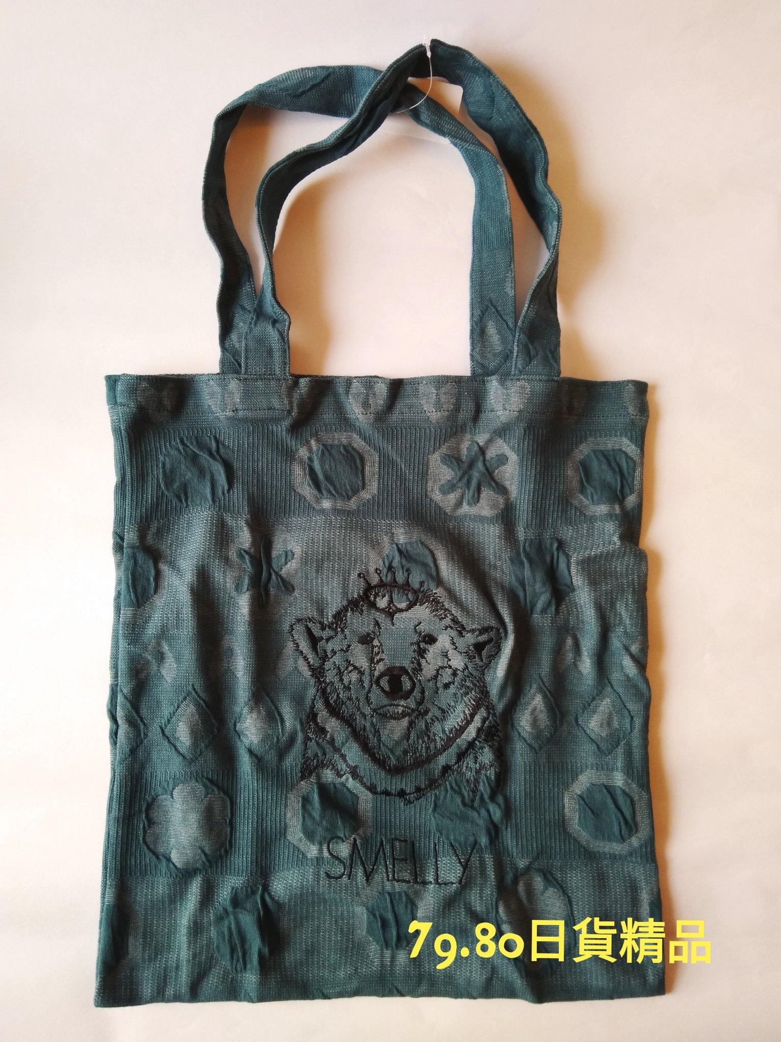 【 柒玖捌零日貨精品 】日本限定 全新正品 urban research smelly 藍色手提包 購物袋 肩背包