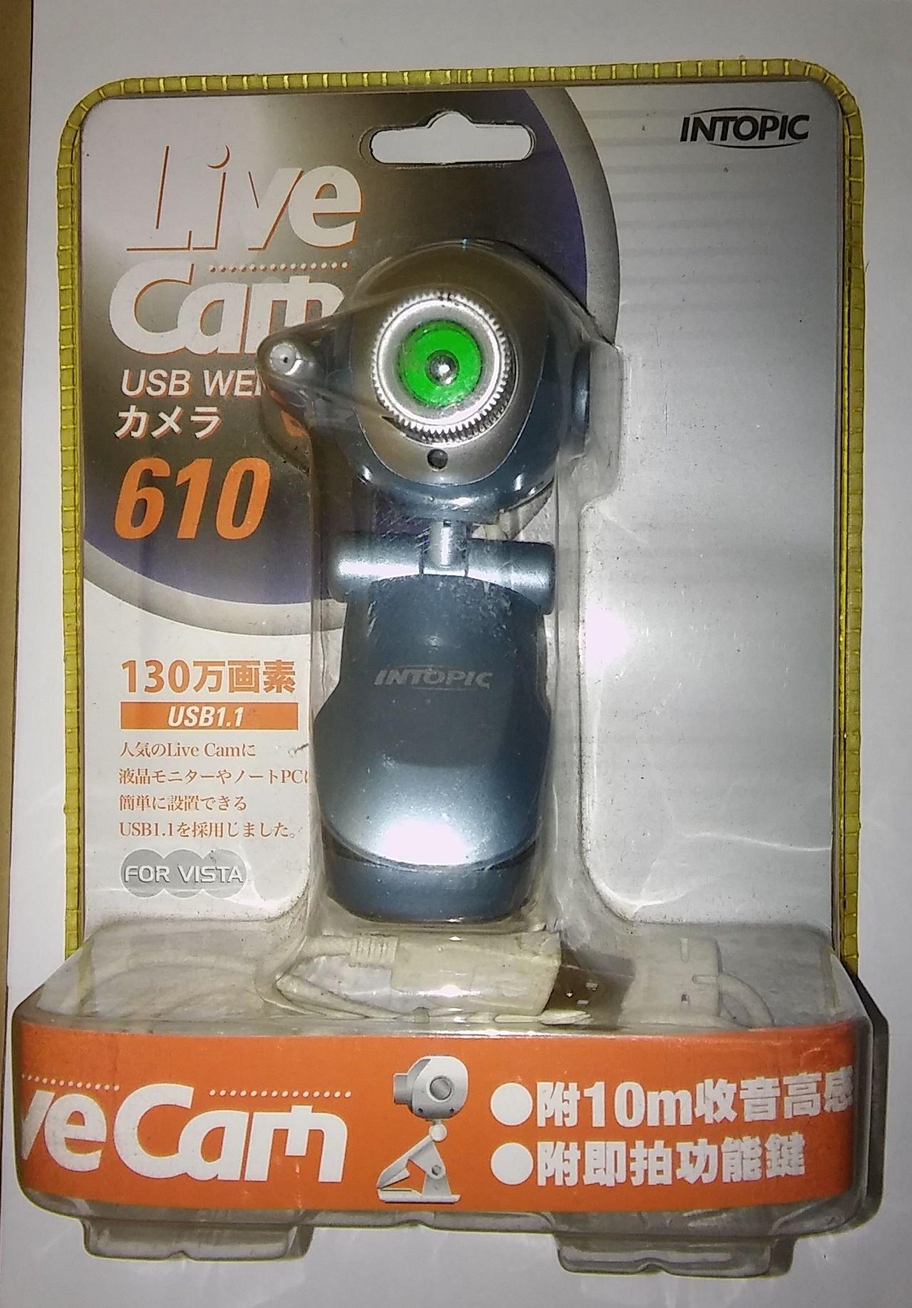 (新品 未用過) Intopic網路視訊攝影機 130萬畫素 /透明包裝盒有些變黃 能接受再下標