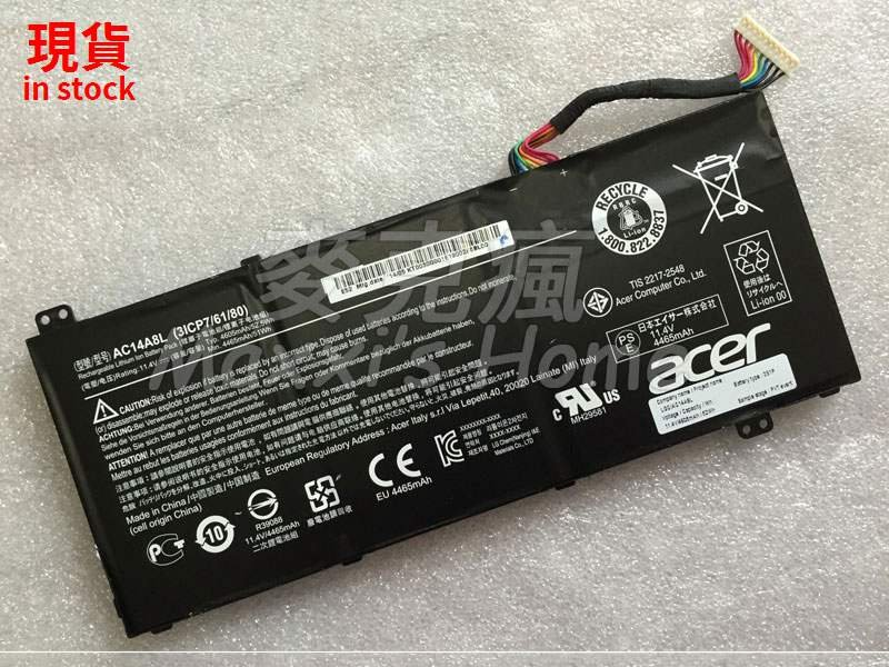 現貨全新ACER宏碁ASPIRE VN7-591G-55N2 5608 56BD 56ZA 57J5電池-542