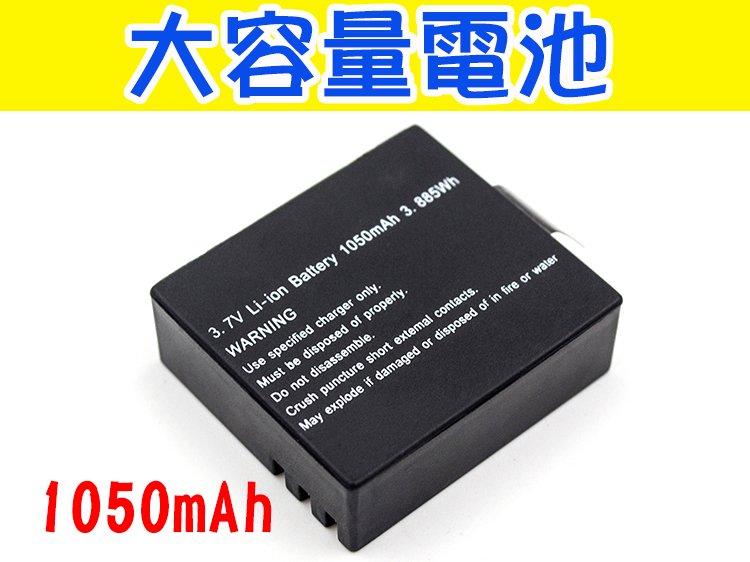 【玖肆伍3C館】SJ4000 SJ5000 SJ6000 通用 大容量 電池 1050mAh