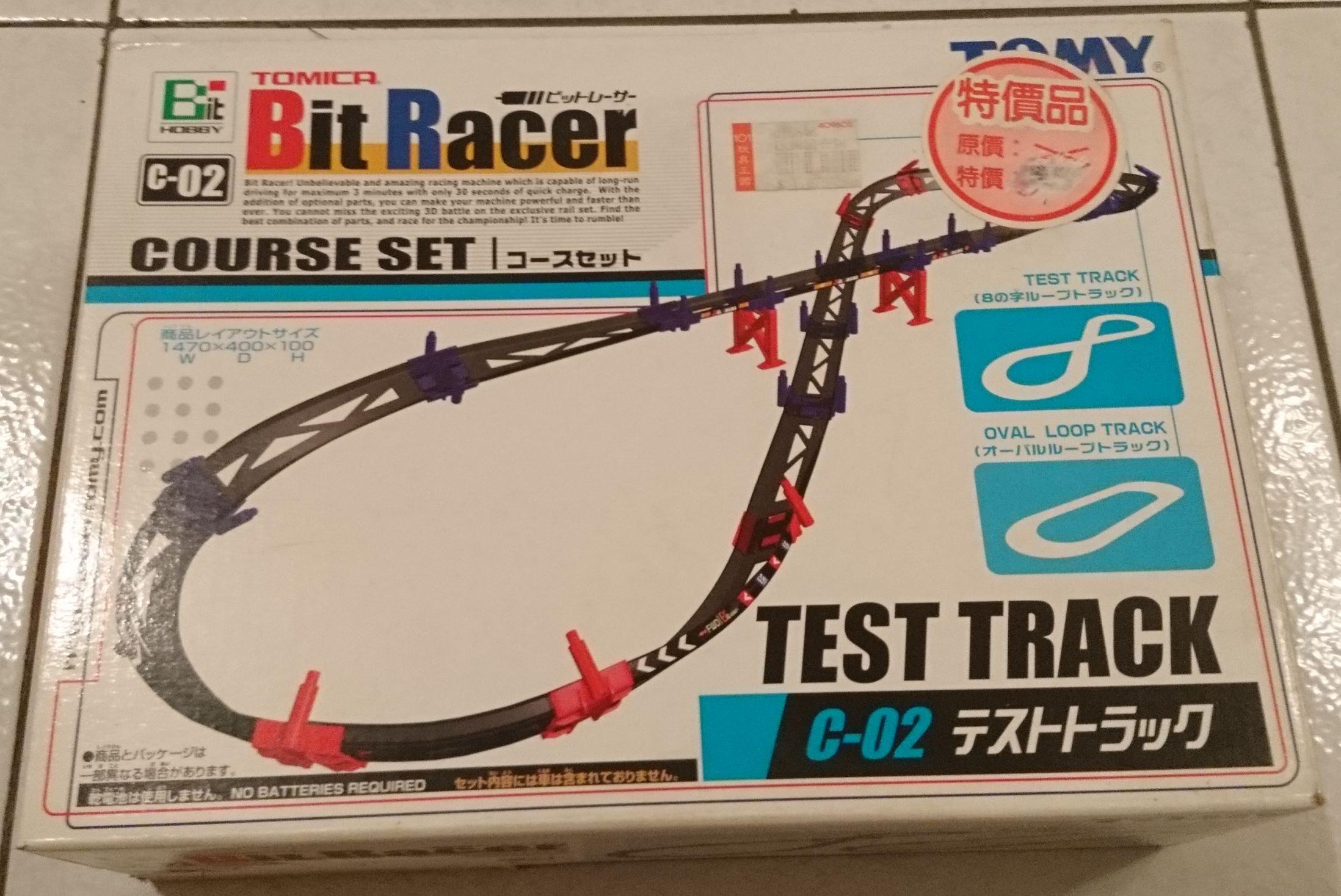 TOMICA Bit Racer軌道附光電計圈計時器(可拆賣各500)