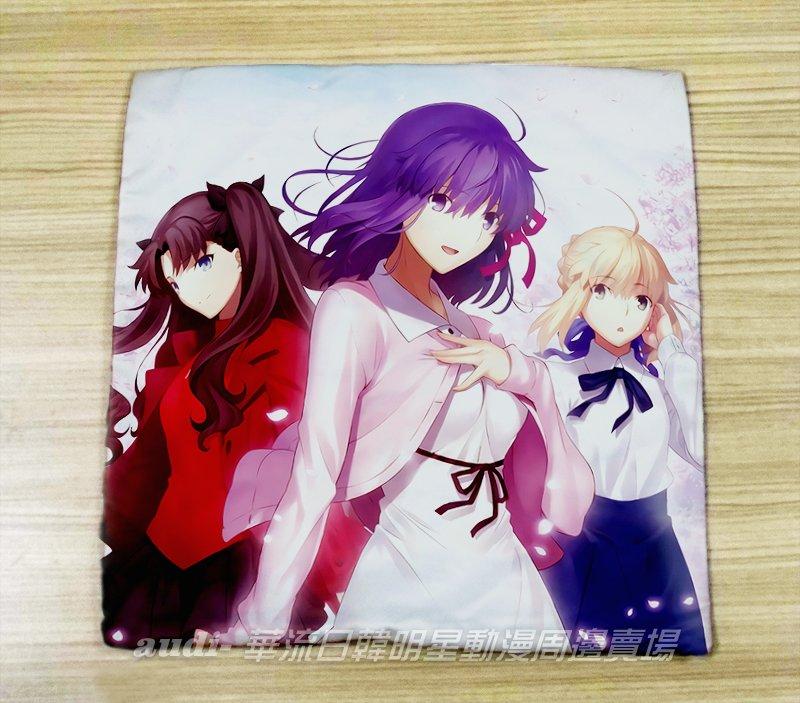 【須 】Fate 命運之夜 Saber 40X40公分方型雙面彩印抱枕枕套 40X40cm 間桐櫻 枕頭套 枕套 訂做