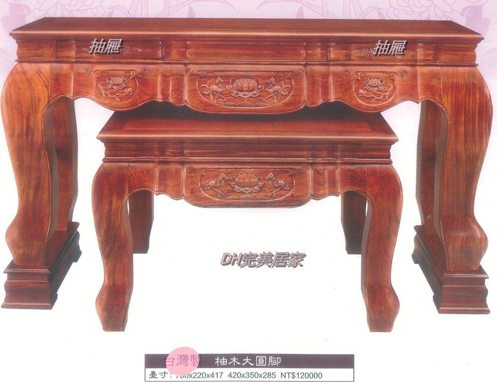 【DH】商品貨號W1-03商品名稱《福堂》5.8尺柚木大圓腳神桌(圖一)台灣製,品質保證。主要地區免運費