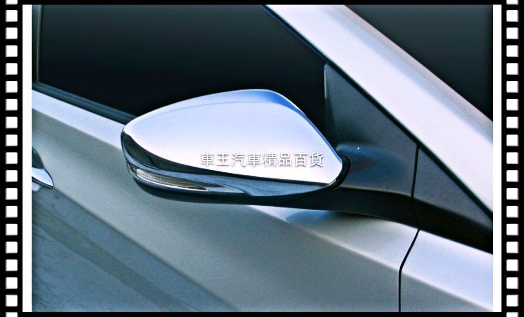【車王汽車精品】現代 Hyundai ELANTRA  韓國進口後視鏡蓋 電鍍後視鏡蓋 電鍍後照鏡蓋