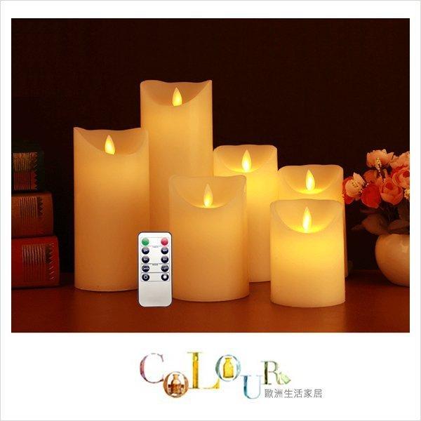【高15cm】10鍵遙控 直徑7.5cm 光面斜口搖擺LED電子蠟燭 婚慶生日仿真蠟燭燈※ COLOUR歐洲生活家居 ※
