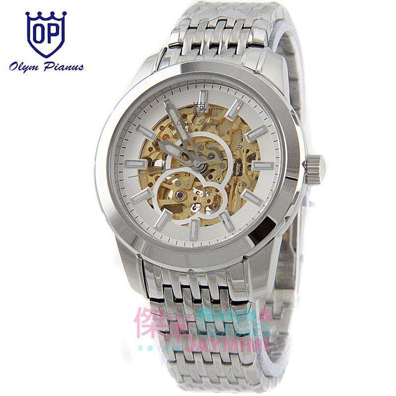 【JAYMIMI傑米】Olympia 奧林比亞OP 愛其華 全新原廠公司貨 簡約時尚鏤空機械腕錶993-4AGS