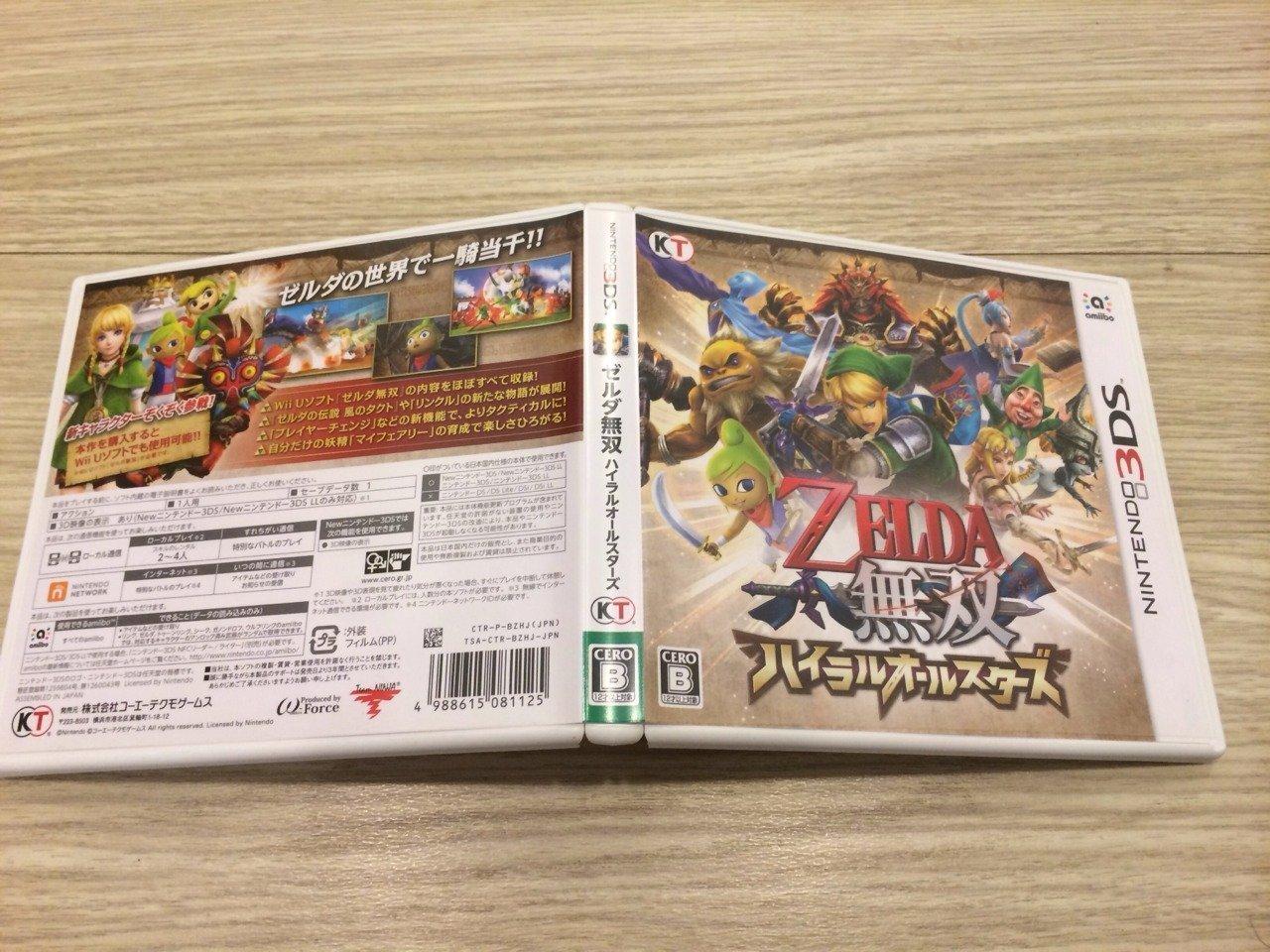 N3DS 3DS 薩爾達 ZELDA 薩爾達無雙 海拉魯群星集結 Zelda Warriors 售1250
