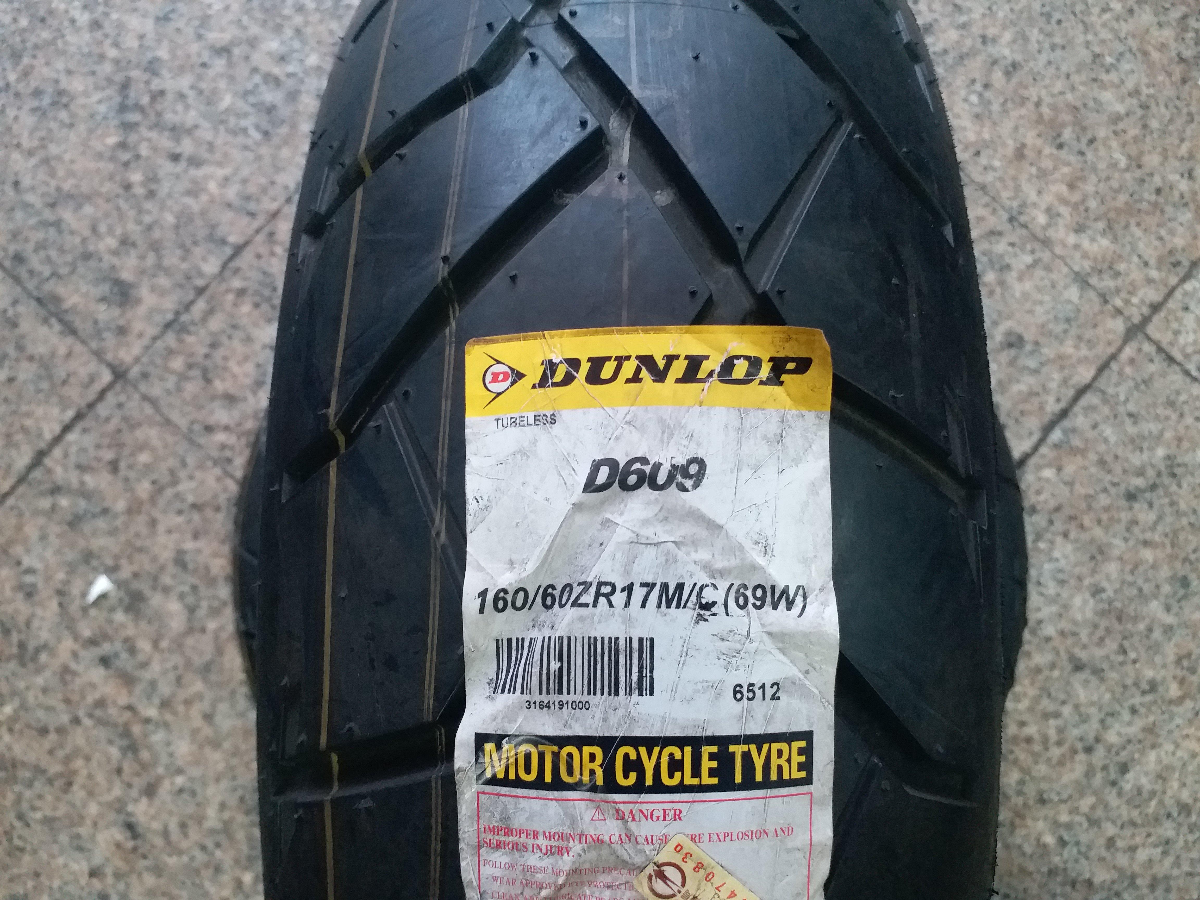 **勁輪工坊**(機車輪胎專賣店) 登祿普 D609 (功能胎) 120/70ZR17 160/60ZR17