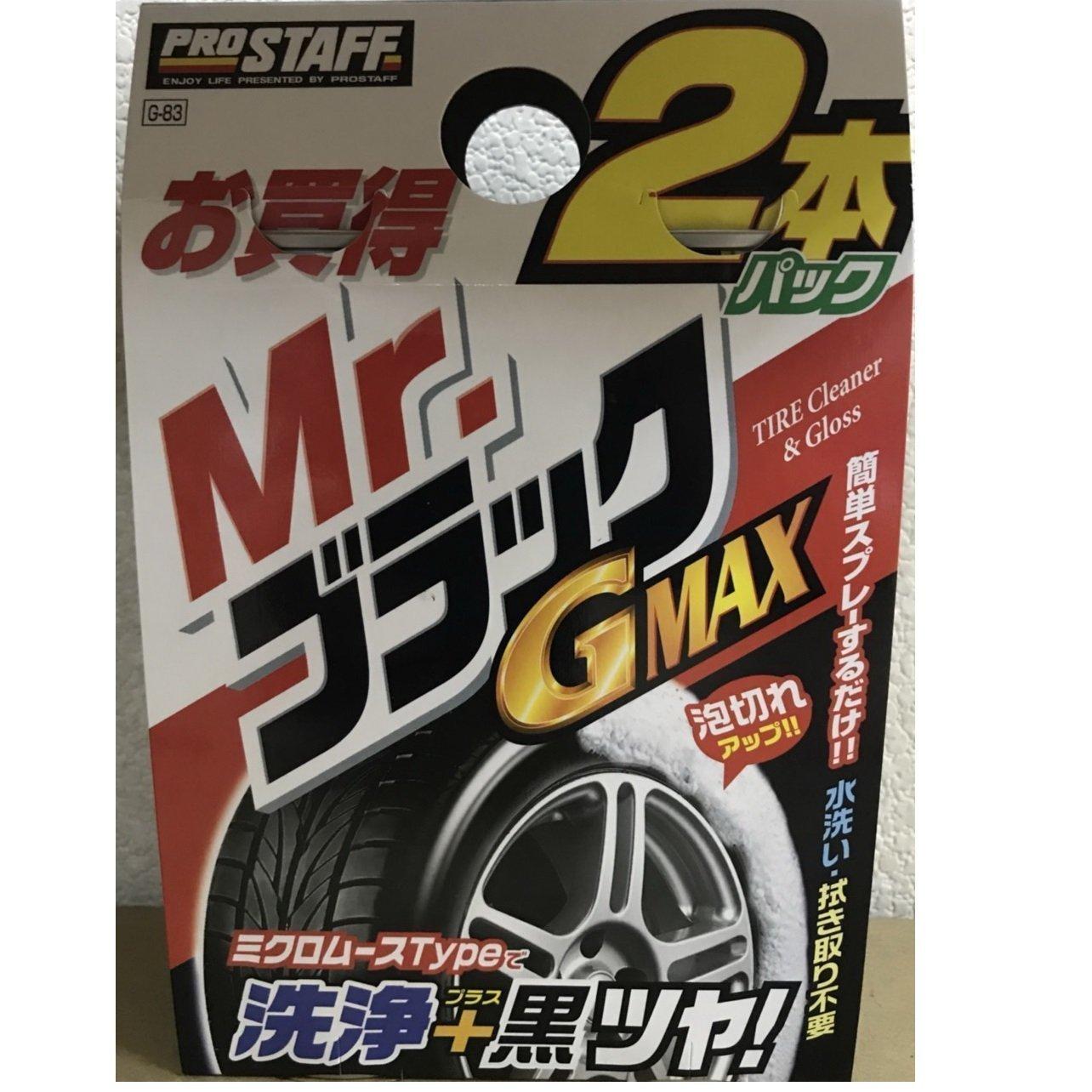 【益迅汽車】Prostaff G-83 汽車輪胎泡沫清潔劑 不須水洗 擦拭 自然光亮 2入組