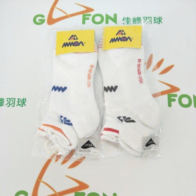 MMOA 男款羽球襪 短襪【舒適x彈性 各種 】二色可選 保護腳踝  8雙免運 買12雙送1雙~