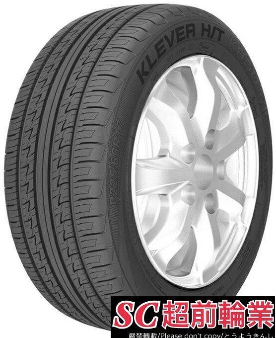 【超前輪業】KENAD 建大輪胎 KR50 215/70-16 台灣製 特價 2450 MA705 PT3 SUV
