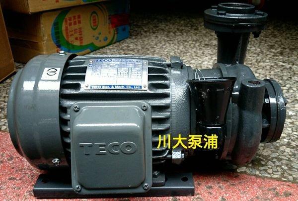 【川大泵浦】東元馬達 1HP*2P 單相抽水機。東元單相馬達。空調冷卻循環用馬達。光泉水機