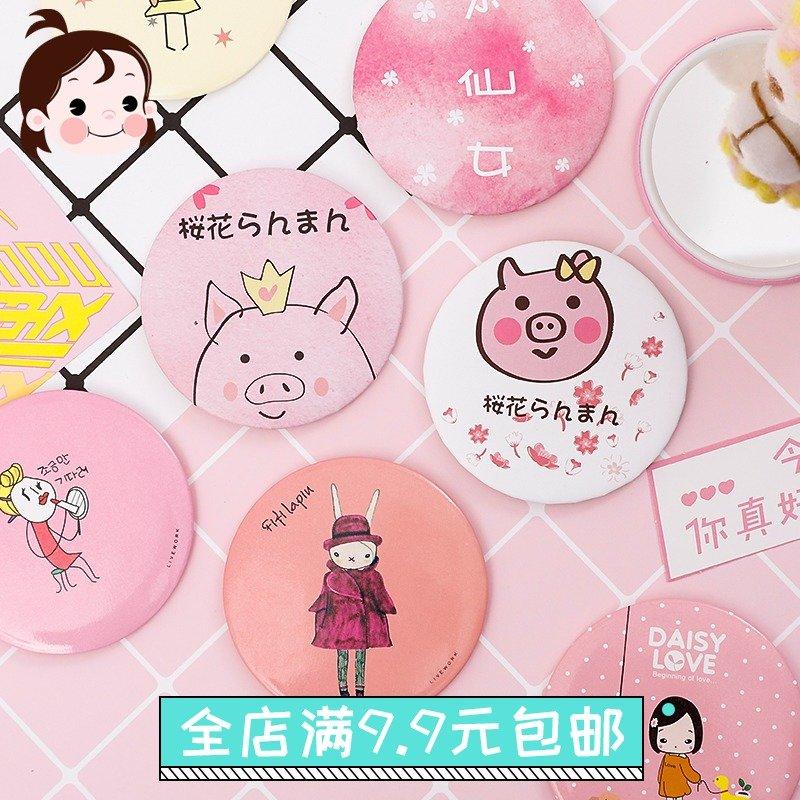 大莊姐姐隨身小鏡子 化妝鏡卡通迷你便攜女生甜美可愛圓鏡 可定制logo