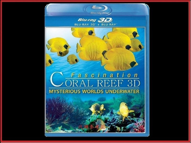 【BD藍光3D】魅力珊瑚礁:水下神秘世界 3D/ 2D 版Fascination Coral Reef(台灣繁中字幕)