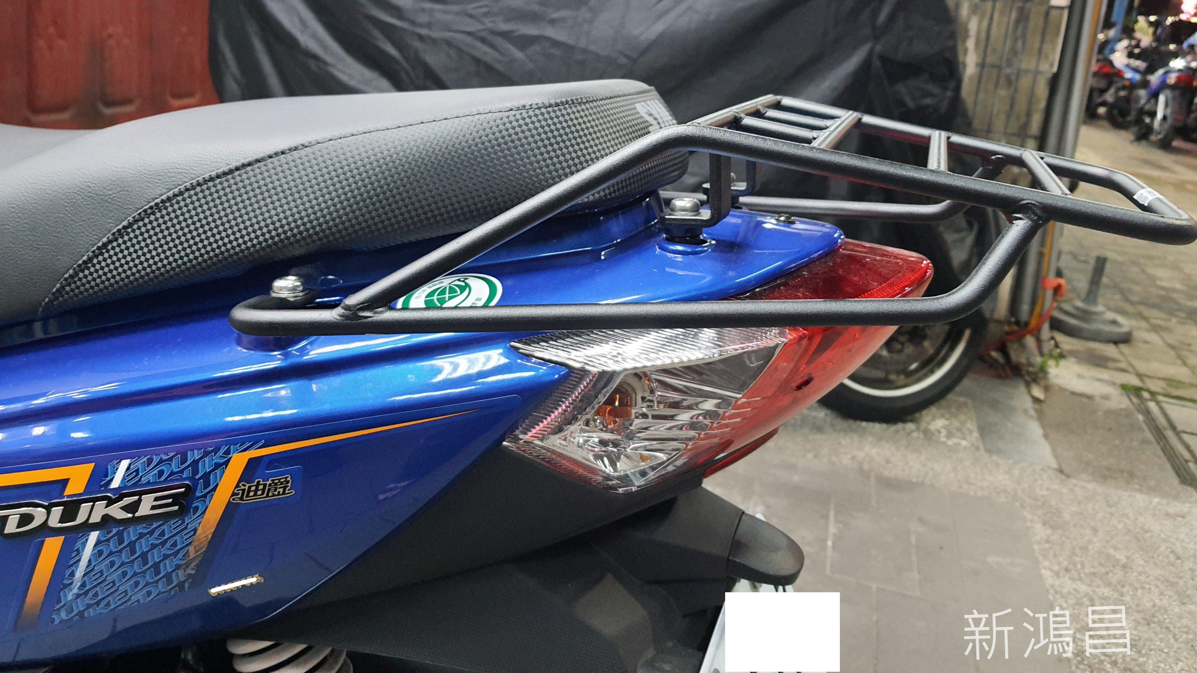 【新鴻昌】GT125/150 GT SUPER GT SUPER2 風動125新迪爵後架行李架後置物架 後貨架 後箱架