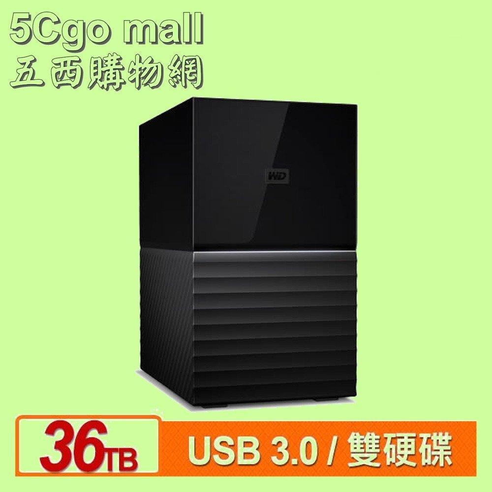5Cgo【權宇】WD My Book Duo 36TB(18TBx2) 3.5吋雙硬碟儲存USB 3+Type-C 含稅