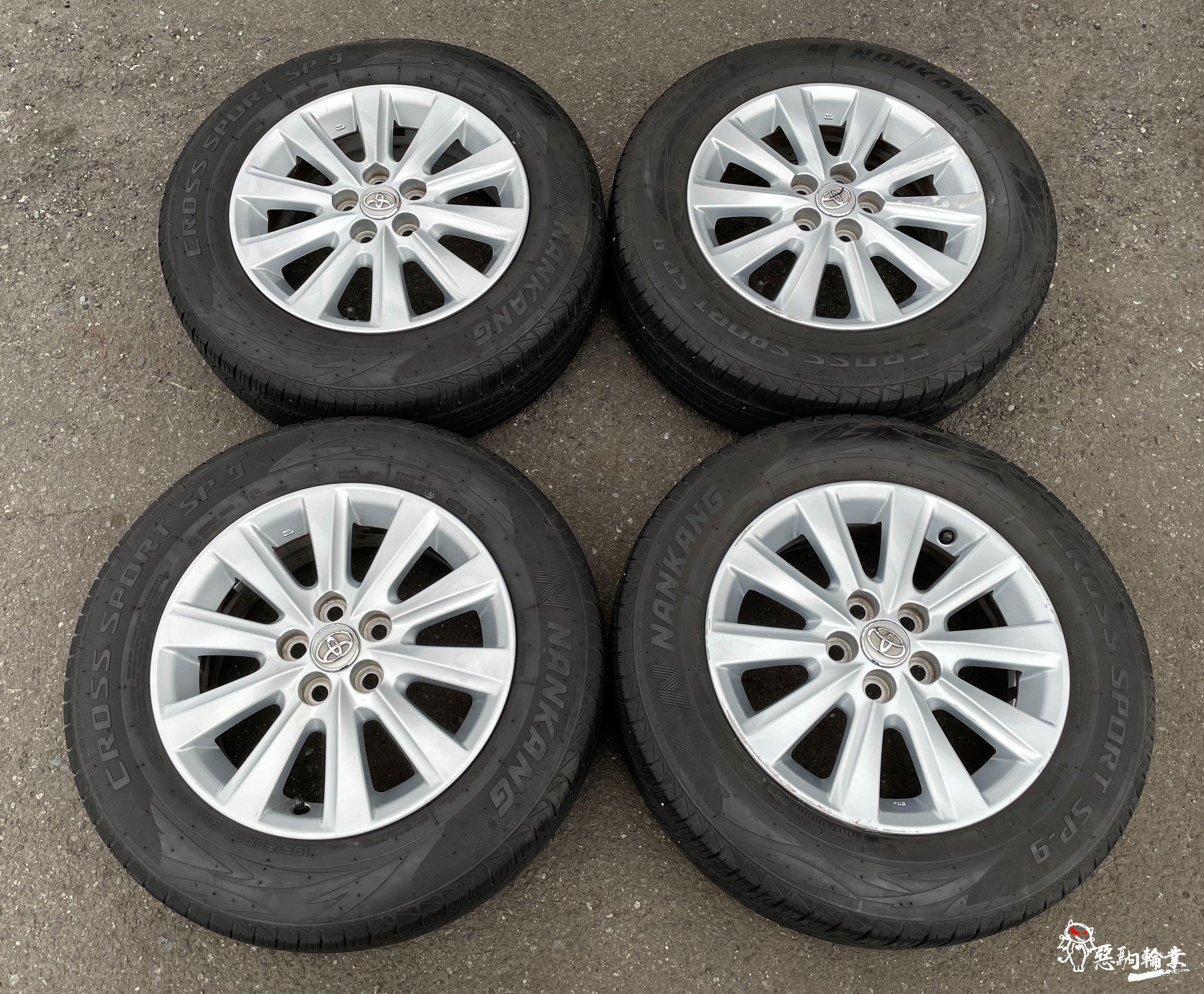 二手/中古鋁圈輪胎 原廠 豐田 15吋 5孔100 銀 含輪胎 南港 SP9 195/65-15 WISH ALTIS