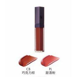 【Mia Shop】BA光艷蜜唇彩《POLA》 保麗日本品牌專櫃 新北經銷商代理 7.5g 兩色