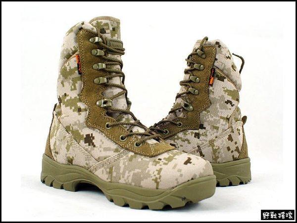 【野戰搖滾-生存遊戲】複刻 Delta三角洲沙漠之鷹特戰軍靴 - 側拉式拉鍊- 數位沙漠迷彩
