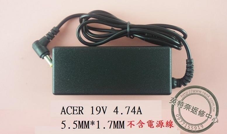ACER 宏碁 Aspire E5-773 E5-773G N15W1 19V 4.74A 90W 筆電變壓器 5.5