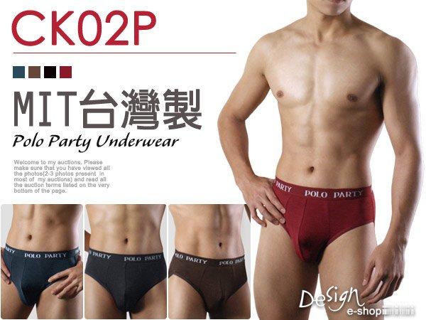 [ eShop] 台灣製 雲彩紗 高機能 超彈性 吸濕排汗 三角內褲【CK-02】