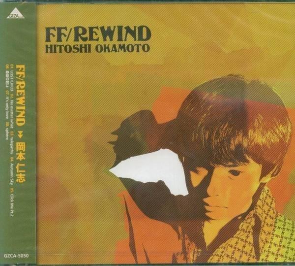 (日版 未拆) 岡本仁志  - FF REWIND
