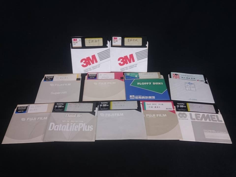 懷舊 復古 早期 5.25吋 11片  AUTO CAD  DIS 紫微斗數   合標 大型磁片 MD 軟碟 可參考