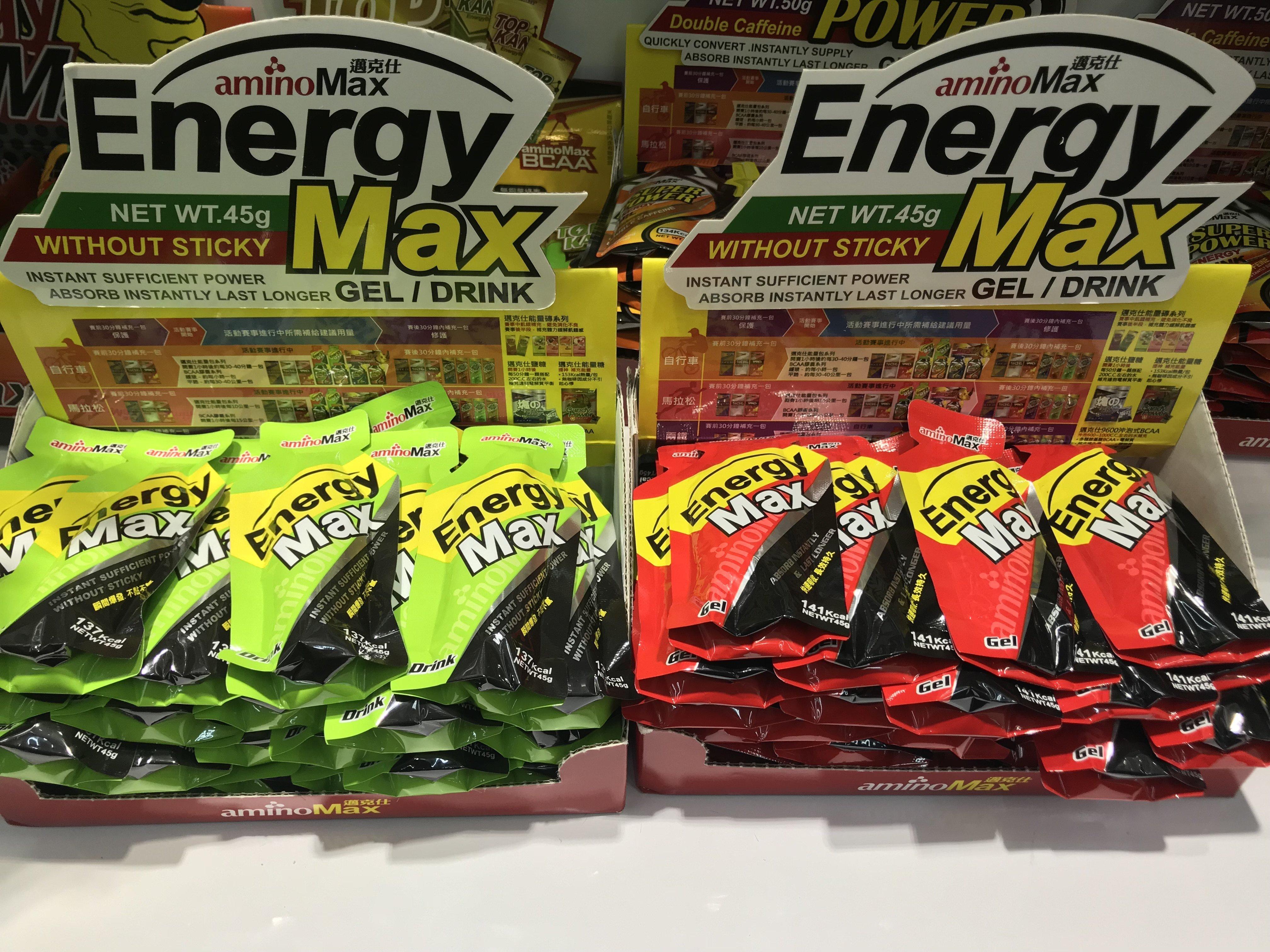 aminomax 邁克仕 Energy Max 能量包 持久型 爆發型 巧克力 白葡萄