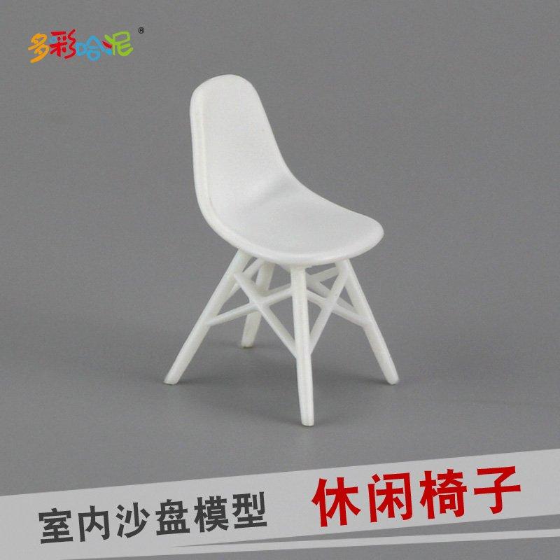 奇奇店- 椅子 建筑沙盤 模型材料 DIY室內模型 模型 模型椅子B2#用心工藝 #愛 #愛