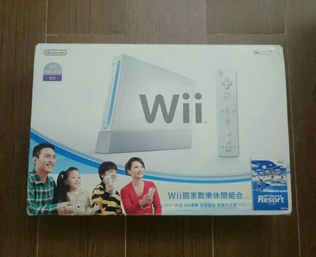 (售完)免運(全新品)【Wii 渡假勝地同捆機 】 白色主機 原廠配件齊全 內建強化單手把套組   Nintendo 任天堂