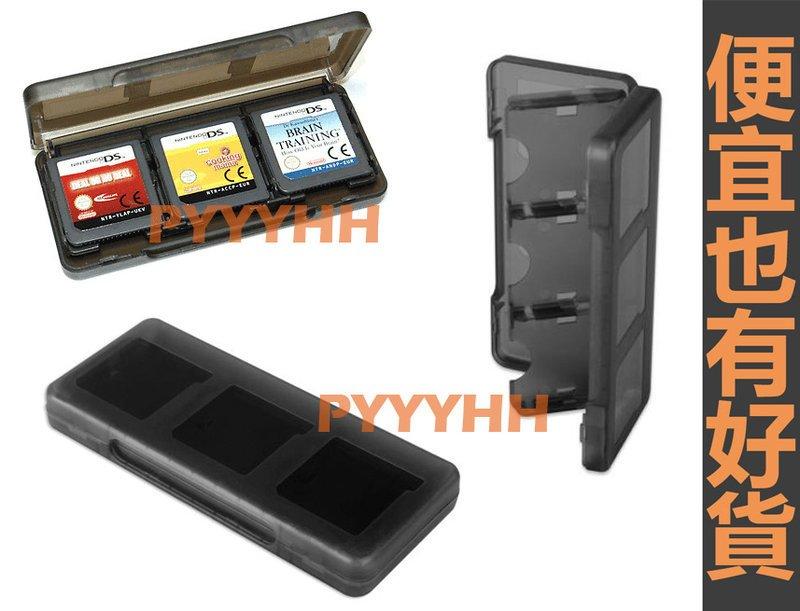 N3DS 3DS 卡帶盒 可裝6入 3DS/LL/XL/NDS 專用 遊戲 卡帶 收納盒