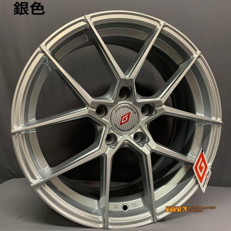 【田中輪胎舘】新款五爪分岔鋁圈樣式 17吋 5孔車系適用 7.5J 高亮銀