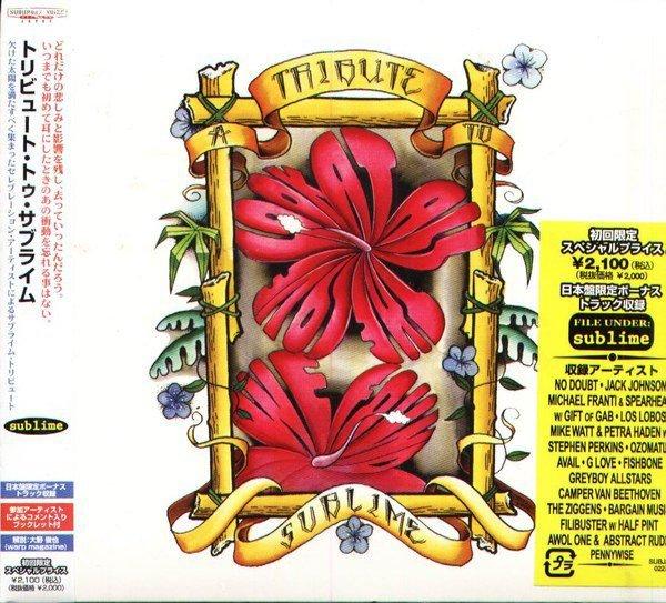 (甲上唱片) Look at All the Love We Found - A Tribute to Sublime - 日盤+1BONUS