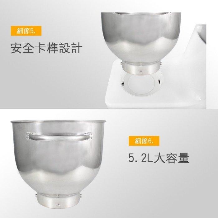 【POLAR 普樂】攪拌機PL-2080專用304不銹鋼攪拌桶(鋼盆)