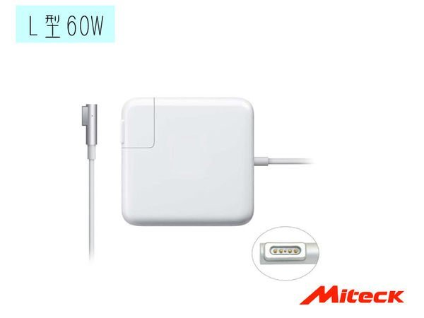 Soundo Apple macbook pro 60w magsafe 電源供應器 充電器(L型/一代).