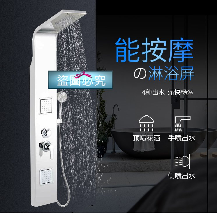 (ys小舖)淋浴柱/SPA淋浴屏/享受洗澡沖激樂趣/歐式花灑/美式花灑/多功能蓮蓬頭1
