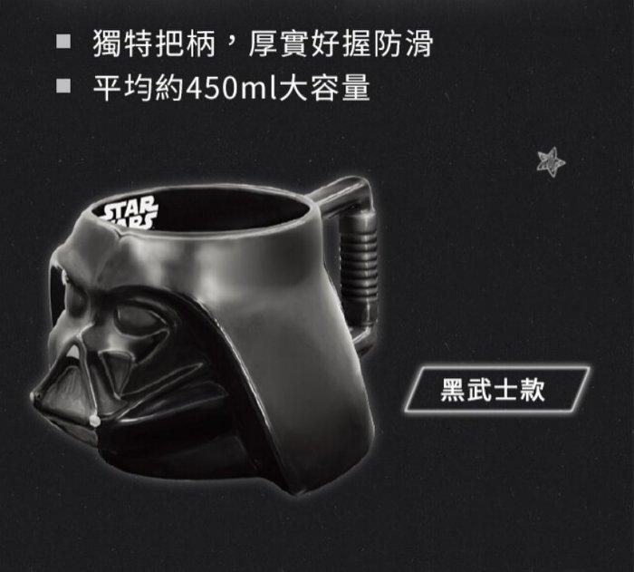 黑武士 C-3PO各一 馬克杯-7-11星際大戰. C-3PO.BB-8.死亡星.帝國風暴兵