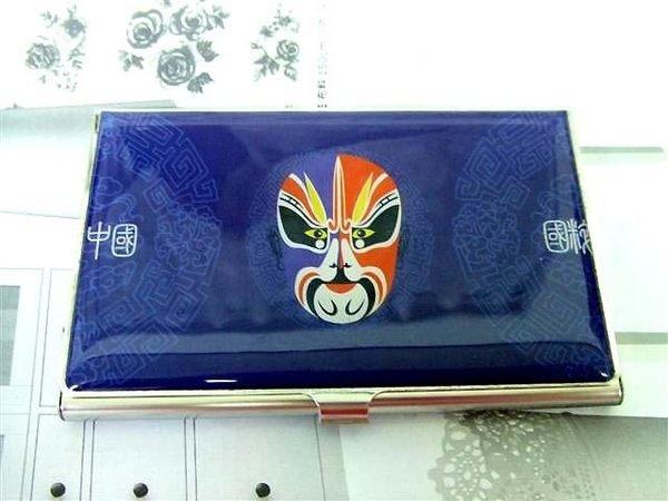 ☆ 小物店☆男士 女士 京劇臉譜 名片盒 買就送臉譜鑰匙圈