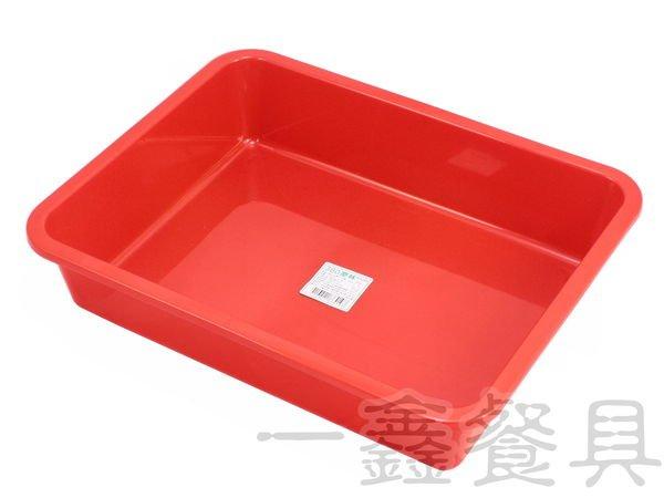 一鑫餐具【650型密盆】各式收納籃塑膠籃收納盒置物籃儲物籃菜籃密林