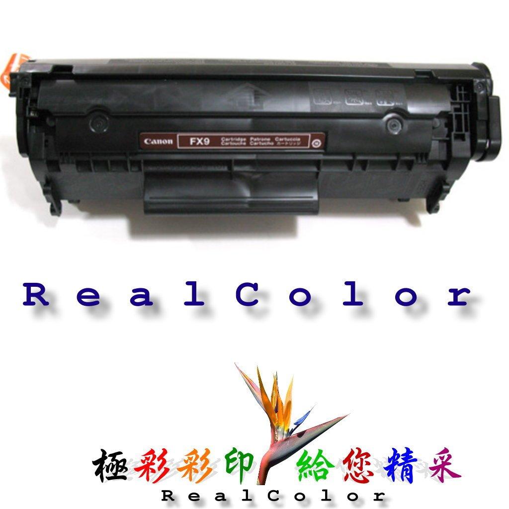 極彩 佳能 CANON imageCLASS MF4350d  MF 4350d 全新黑色環保碳粉匣 FX9  FX-9