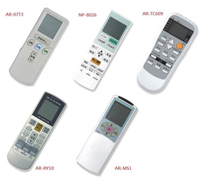 《常自在》冷氣單用遙控器-變頻系列吊卡(AR-07T3.NP-8026.AR-TC609.AR-RY10.AR-MS1)
