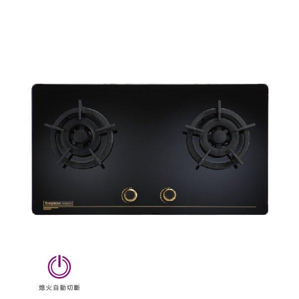 高雄【小周的店】莊頭北瓦斯爐 莊頭北TG-8503G 金綻系列-高熱效二口玻璃檯面爐