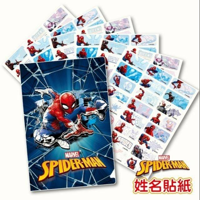 漫威系列,蜘蛛人卡通姓名貼紙(3*1.3公分)