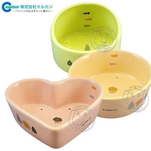 【🐱🐶培菓寵物48H出貨🐰🐹】MARUKAN》小動物專用彩色陶瓷食碗(3種造型隨機出貨) 特價169元
