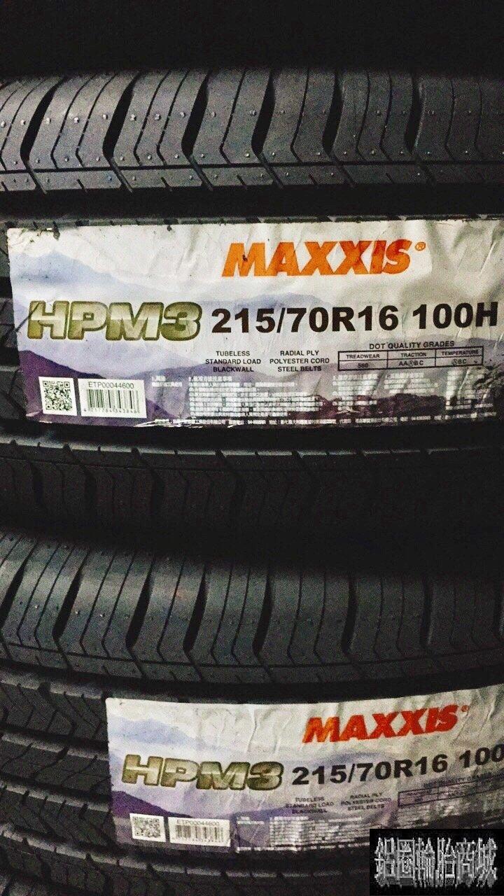 全新輪胎 MAXXIS 瑪吉斯 HPM3 215/70-16 100H 想停即停,SUV休旅車安全首選 *完工價*